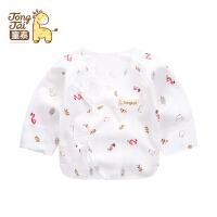 童泰新款新生儿衣服婴儿纯棉防尿湿半背衣男女宝宝四季和尚服内衣