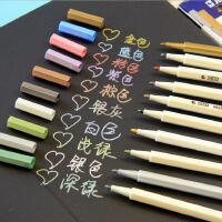6551韩国文具 创意DIY必备 斯塔 签字油漆笔 记号金属笔