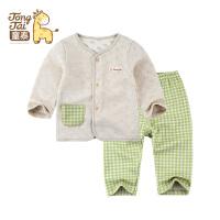 童泰新品婴儿衣服纯棉春秋儿童内衣套装男女宝宝长袖上衣裤子秋装