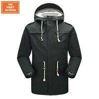 美国第一户外 冲锋衣三合一两件套男女冬季风衣防风保暖登山服