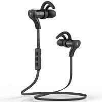 【当当自营】EDIFIER漫步者 W288BT 新版无线运动蓝牙耳机入耳挂耳麦黑色