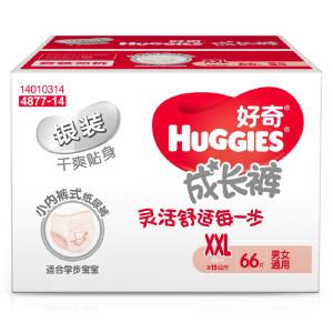 [当当自营]Huggies好奇 银装成长裤 加加大号XXL66(适合17公斤以上)箱装 男女通用拉拉裤