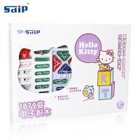 【当当自营】凯蒂猫Hello Kitty 儿童物理科学模型玩具启蒙电路拼插电子积木拼装模型1879拼