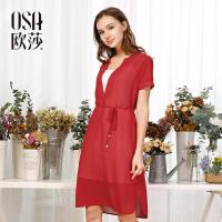 ⑩OSA欧莎2017夏装新款女装 拼接V领内搭吊带长款连衣裙B13051