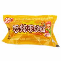 【包邮】双汇 火腿肠(香辣香脆肠) 35gx60支 整箱 特产肉类零食小吃 办公室零食.