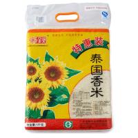 【春播】金葵牌泰国香米5Kg