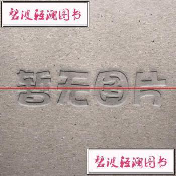 2013中国技术创业创新年鉴