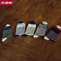 【北极绒】男袜细条纹休闲四季袜【5双】男士中筒袜春夏季透气防臭