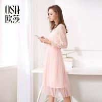 欧莎2017春女春季新款女装 针织衫+连衣裙时尚优雅套装S117A15003