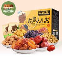 【三只松鼠_零食大礼包1996g】休闲零食森林礼盒9袋装 D套餐