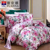 富安娜家纺 床上用品纯棉斜纹四件套涤纶床单1.8m套件四件套 克拉恋人