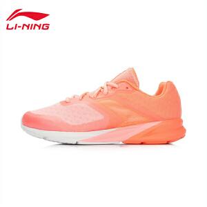 李宁女子多彩透气减震跑步鞋运动鞋ARHL018