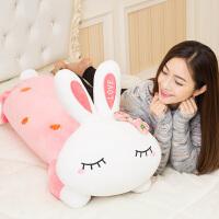 趴趴兔毛绒玩具兔子睡觉抱枕公仔布娃娃玩偶陪睡生日礼物送女生