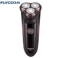 飞科(FLYCO)剃须刀 FS363 电动剃须刀刮胡刀双环贴面刀网 轻触式电子开关