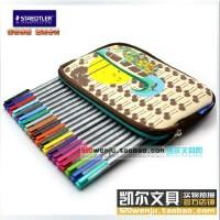施德楼STAEDTLER|三角形纤维书写笔334 NPC20|20色套装 送笔袋