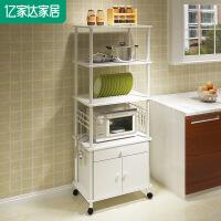 亿家达 创意厨房微波炉置物架多层架多功能厨房储物架收纳架落地
