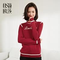 OSA欧莎2017春女春装新款女装半高领针织衫A16012