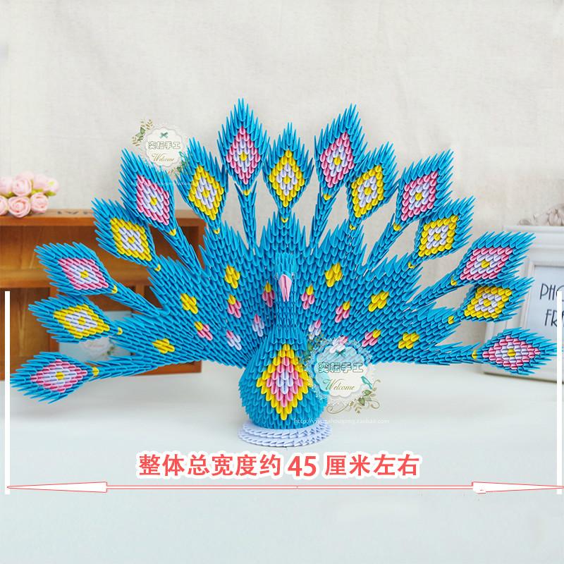 蓝孔雀折纸图解
