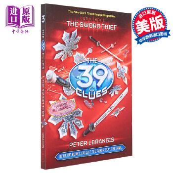 《39条线索3:原版刀客英文菊花The39Clues视频学四柱图片