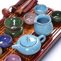 尚帝 功夫茶具套装 花开富贵茶盘多彩冰裂茶具套装 XMS-2014W14H37D1