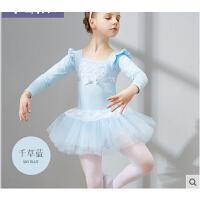 少儿芭蕾舞裙体操考级服 儿童舞蹈服女童秋季长袖幼儿练功服
