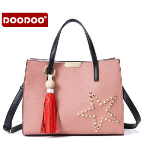 DOODOO 包包2017新款斜挎包女士包包单肩手提大包托特包简约流苏包 D6115 【支持礼品卡】