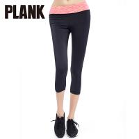 比瘦 PLANK 百搭段染腰头跑步弹力七分裤 紧身瑜伽运动裤塑身裤提臀裤无痕 PK017