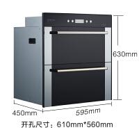 【当当自营】帅康(Sacon)ZTD100K-K4 100L大容积二星级嵌入式消毒柜家用消毒碗柜
