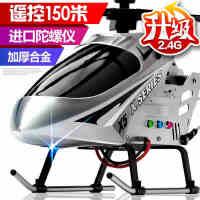 大型耐摔充电遥控飞机模型直升飞机直升机航模儿童玩具礼物