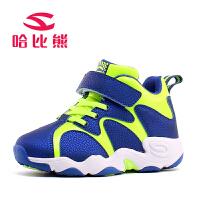 哈比熊童鞋春秋新款2017男童小学生篮球鞋中大童儿童韩版运动鞋子