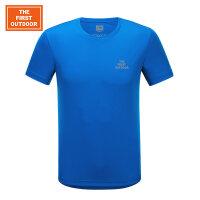 冰感吸湿排汗速干T恤TFO-611775
