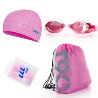 佑游男女通用专业泳镜泳帽收纳包鼻夹耳塞4件套装游泳装备带近视