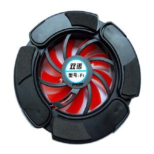 【当当自营】 双诺 F1 便携式 笔记本散热器 14寸15.6寸 电脑散热架 散热底座 垫 支架 黑色