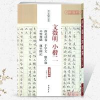 广博Kinbor 韩国创意可爱橡皮擦章儿童卡通 学习文具 HZM03753