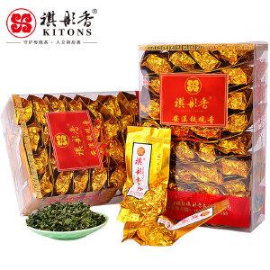 祺彤香2017春茶叶 铁观音 清香型安溪铁观音 500g乌龙茶新茶