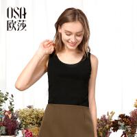 欧莎夏装女2017夏季新款女装百搭圆领时尚舒适女士背心T恤B31001