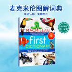 MacMillan First Dictionary麦克米伦儿童识字词典 入门级图文并茂儿童词典 学习用书 精装大开本
