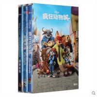 正版迪士尼高清动画片电影 疯狂动物城+恐龙当家+冰雪奇缘DVD光盘