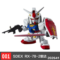 万代高达模型SD EX BB战士Q版 独角兽飞翼能天使强袭RX-78-2敢达