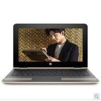 惠普(HP)Pavilion X360 13-u145TU 13.3英寸笔记本电脑(i5-7200U 4G 256G SSD 英特尔核心显卡 LED背光 IPS)