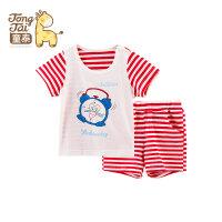 童泰 夏季新品 0-2岁男女宝宝短袖短裤套装 夏装两件套