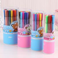 得力36色12色颜色丰富学生绘画用笔水彩笔儿童美术用品图画笔