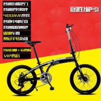 君圣20寸变速折叠自行车碟刹一体轮山地车男女式成人学生城市单车