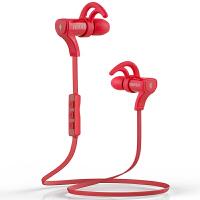 【当当自营】EDIFIER漫步者 W288BT 新版无线运动蓝牙耳机入耳挂耳麦红色