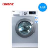 Galanz/格兰仕 G7 智能7公斤变频滚筒洗衣机高温除菌节能洗羽绒服