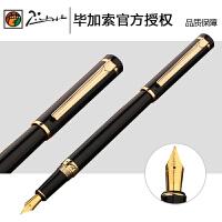 毕加索PS-908纯黑铱金笔钢笔当当自营