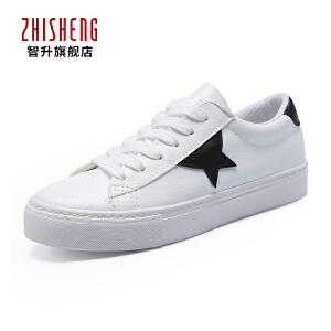 秋季小白鞋女系带板鞋平底休闲鞋韩版学生帆布鞋厚底白色绑带球鞋