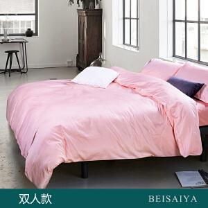 贝赛亚 高端60支贡缎长绒棉床品 双人纯色床上用品四件套 香妃粉