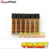 日本樱花自动铅笔芯0.5mm/3H/2H/H/HB/B/2B