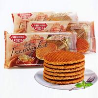 俄罗斯进口零食蜂蜜拉丝华夫饼干290g*2袋580g KDV蜂蜜炼乳味瓦夫饼
